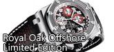 Royal Oak Offshore Limited